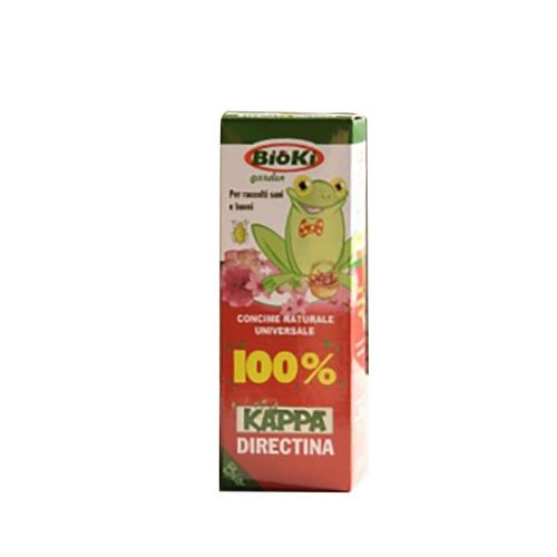 Bioki - KappaDirectina - 100 gr